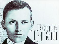 Диафильм Габдулла Тукай (1886-1913) бесплатно