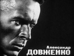 Диафильм Александр Довженко бесплатно