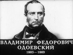 Диафильм Владимир Федорович Одоевский (1803-1869) бесплатно