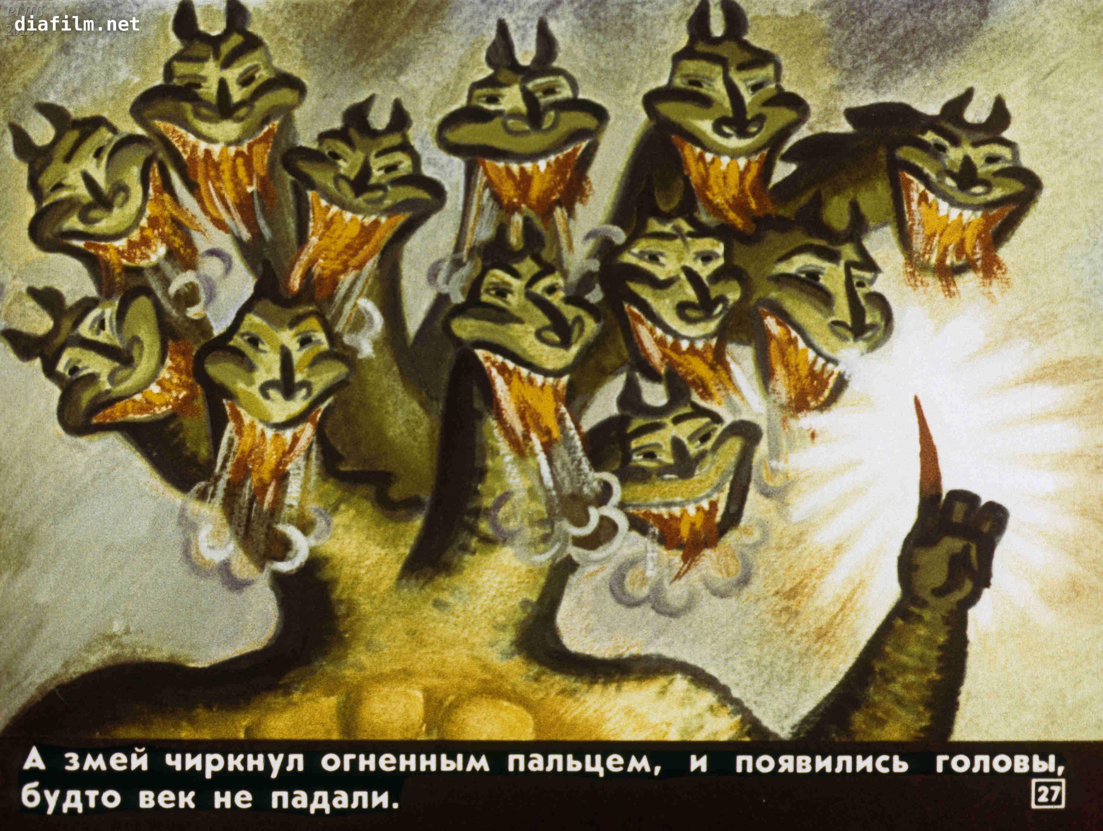 Картинки чуда юдо