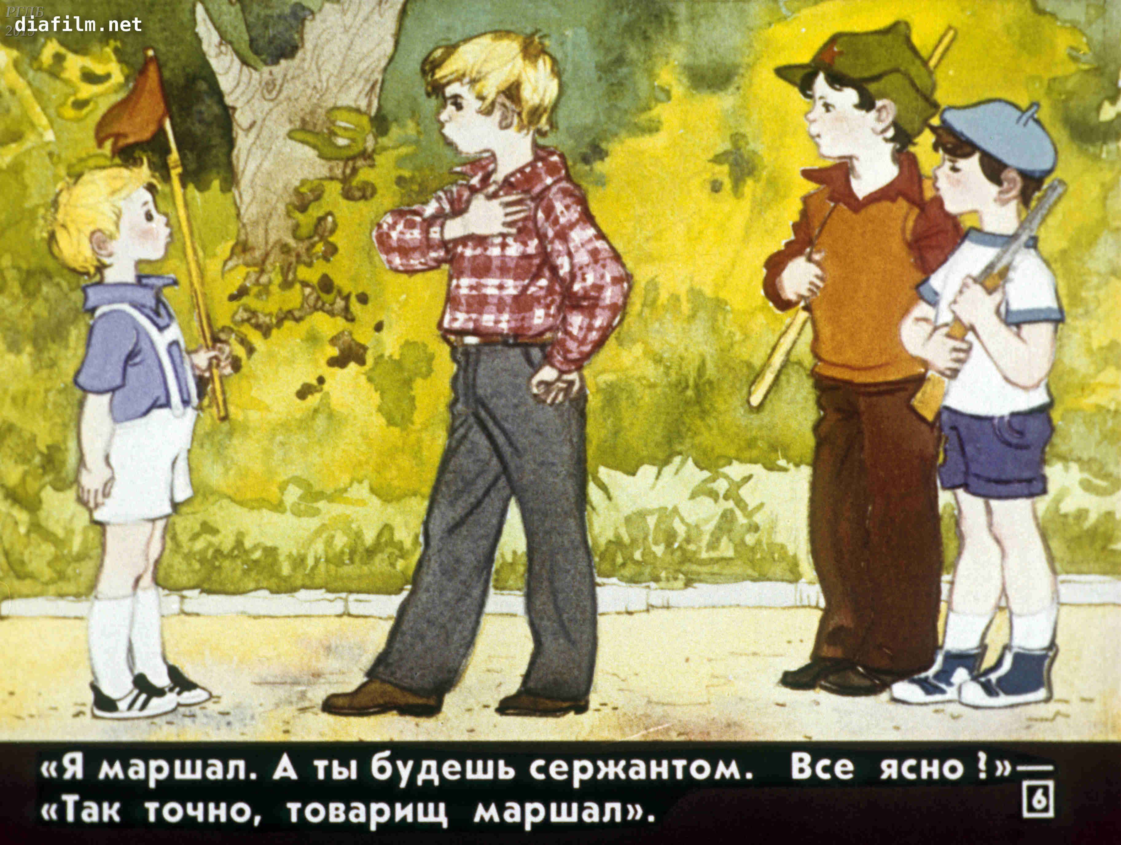 фрагмент мультфильма л пантелеев честное слово