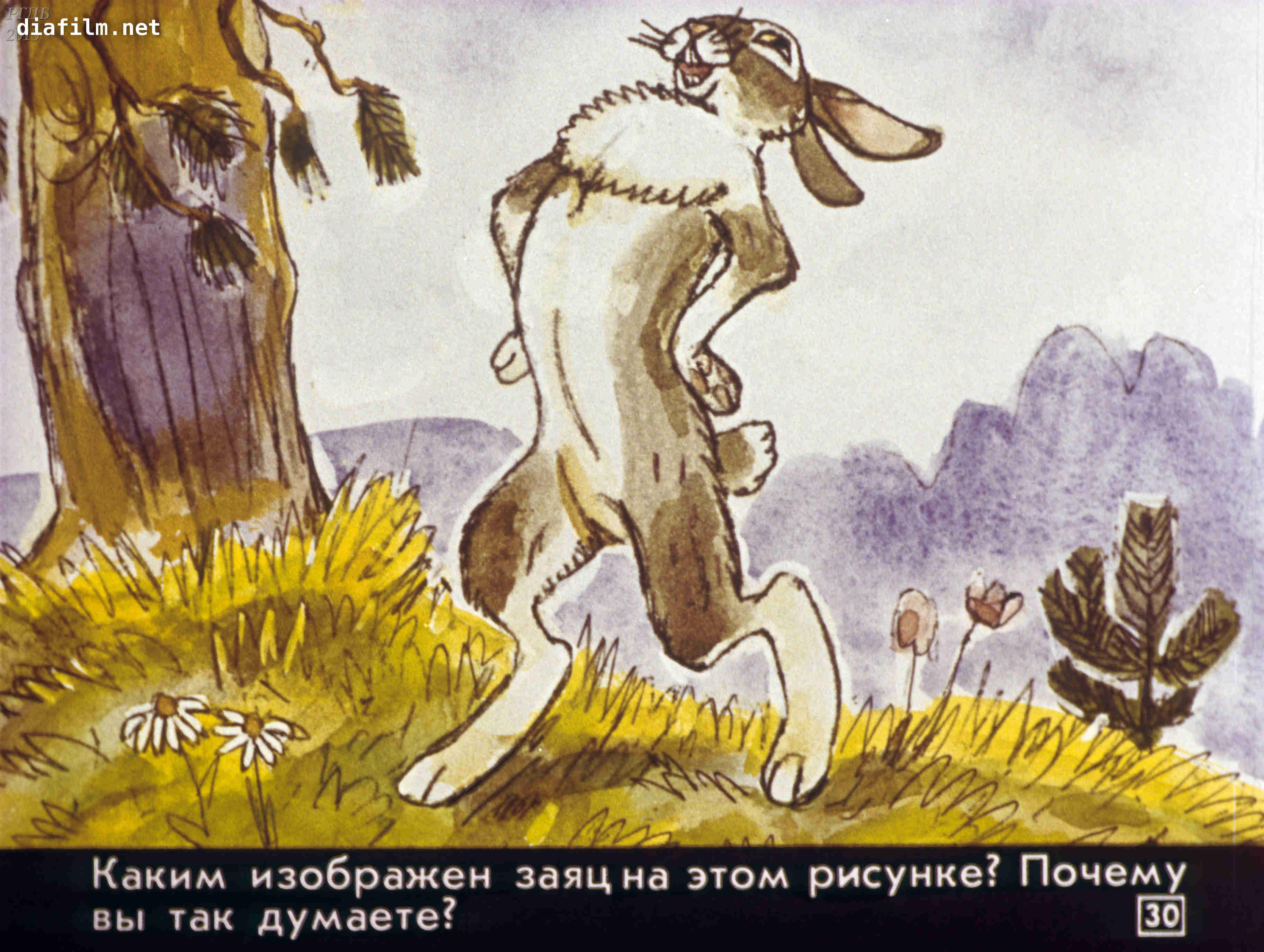 Смешные храбрецы из сказок рисунки, открытки техника