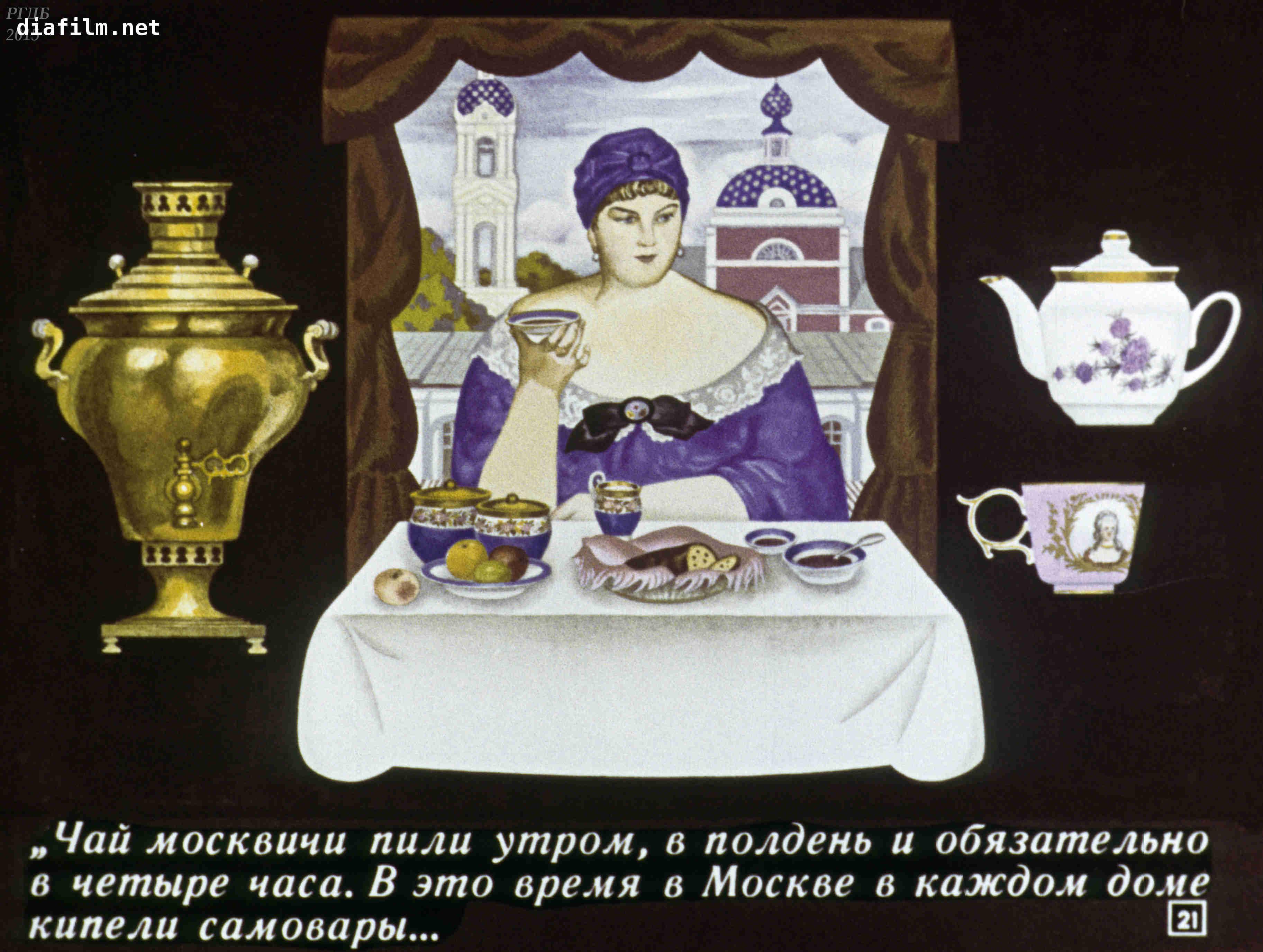 Днем, приглашение на чай в картинках прикольные