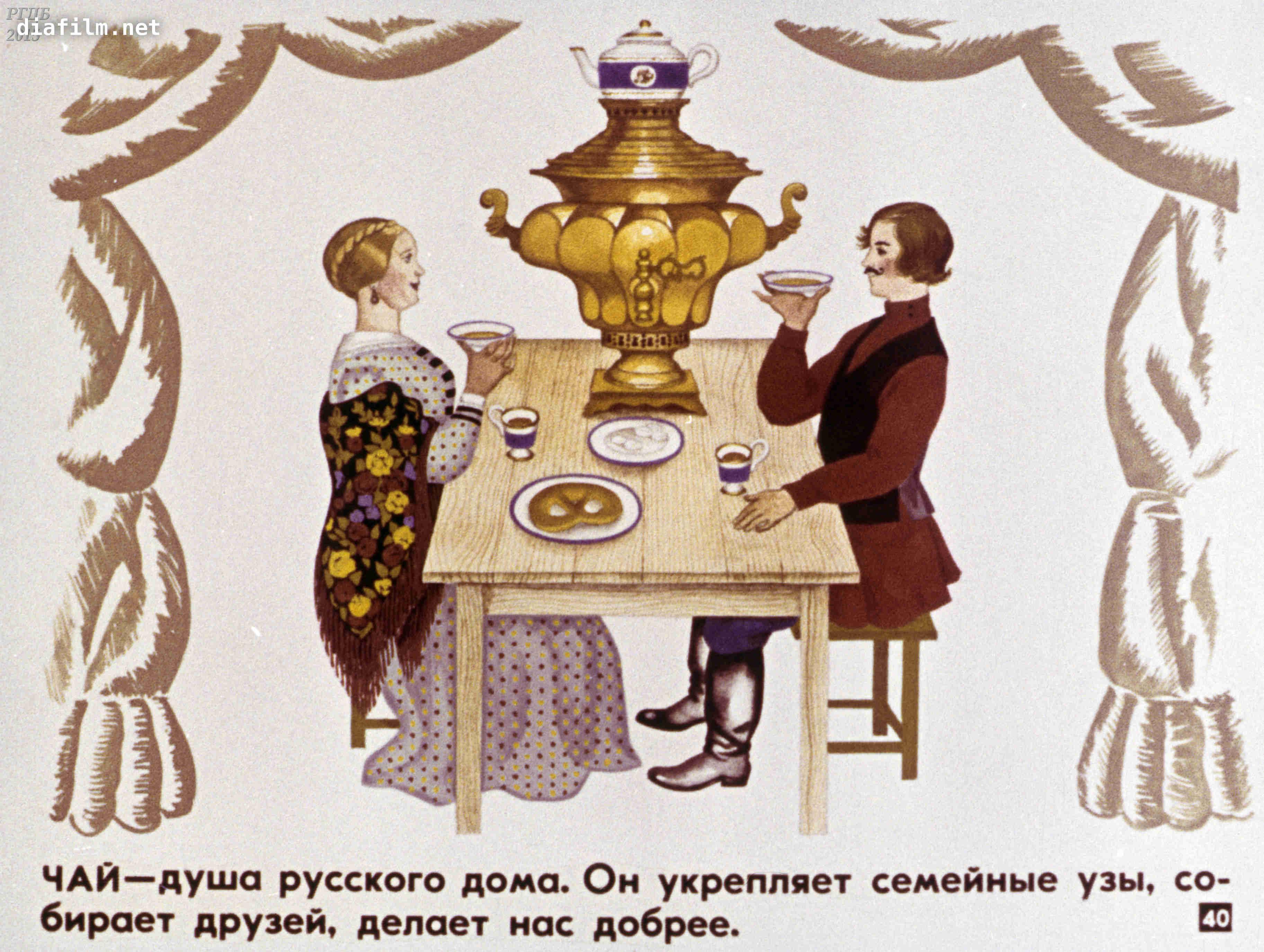 Картинки новому, приглашение на чай в картинках прикольные