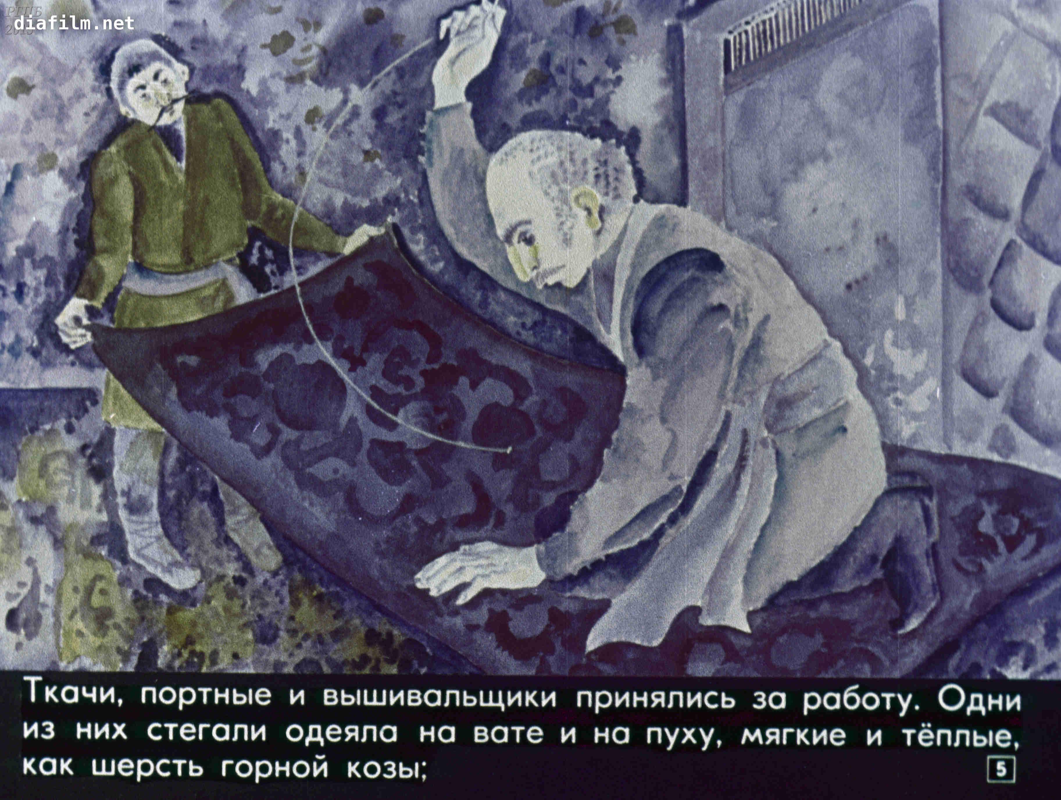 армянская сказка с картинками сегодняшний день