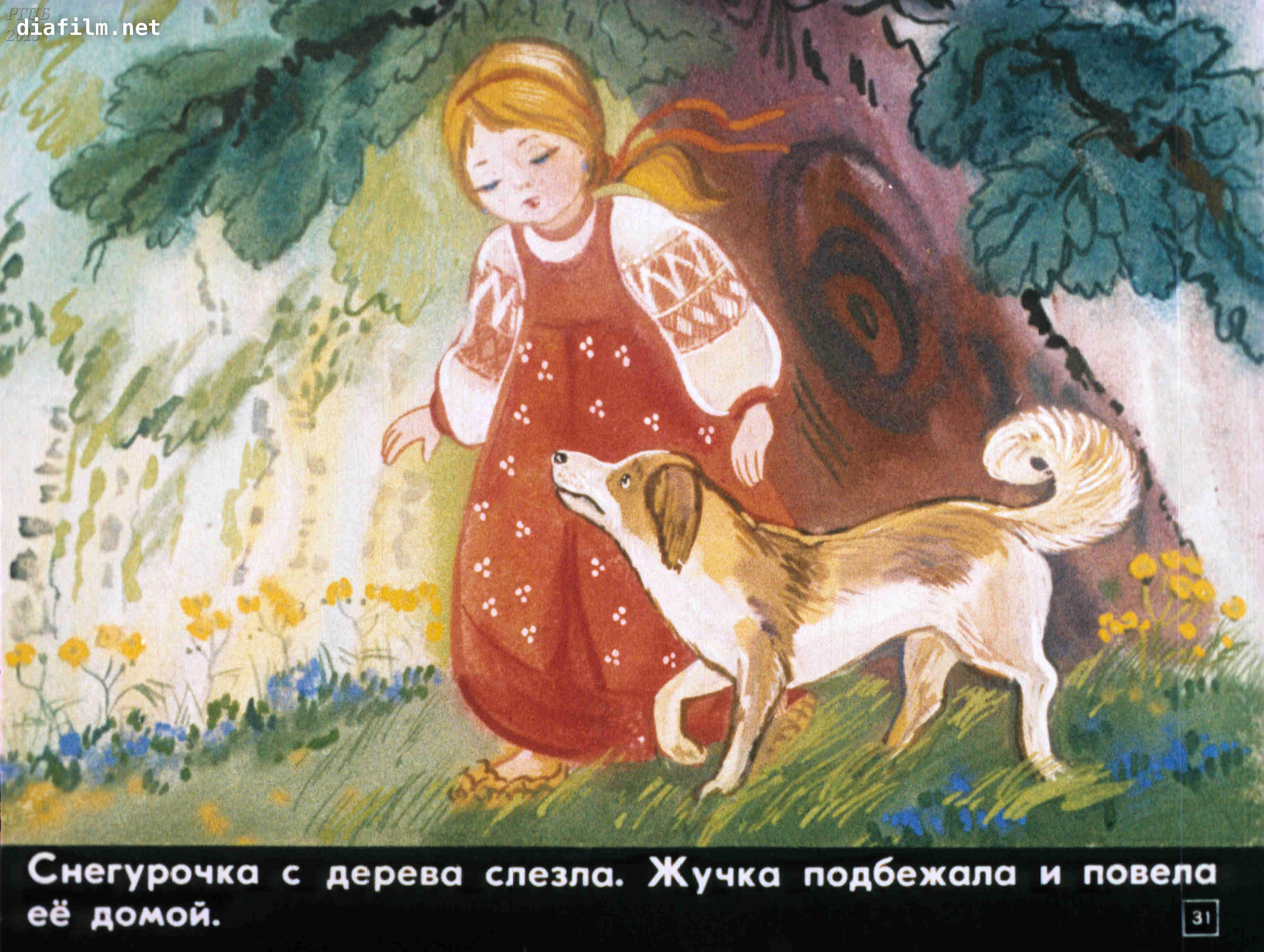 Рисунок девочка снегурочка из сказки
