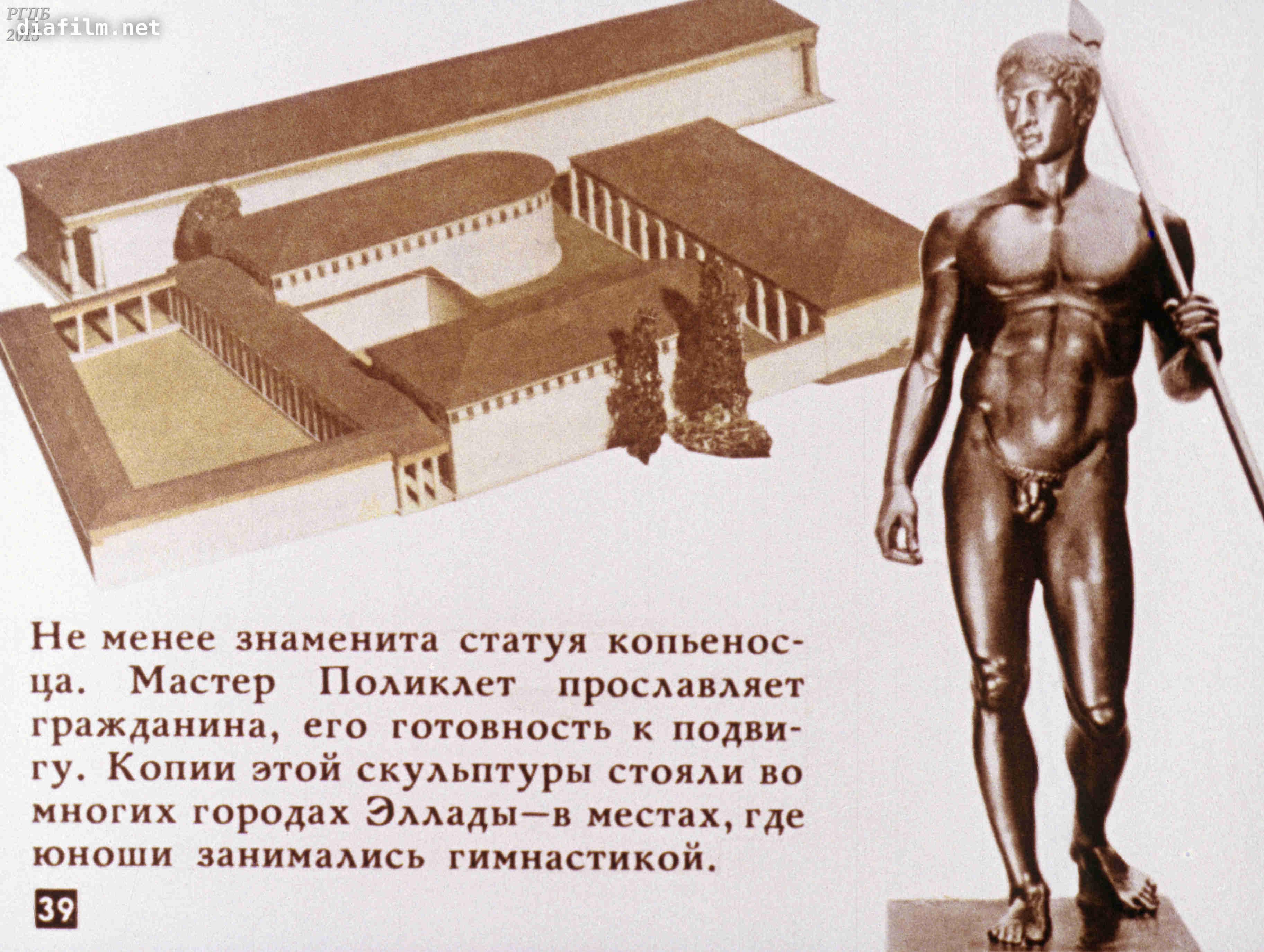 пёстрым культура древней греции фото и описание покажу вам