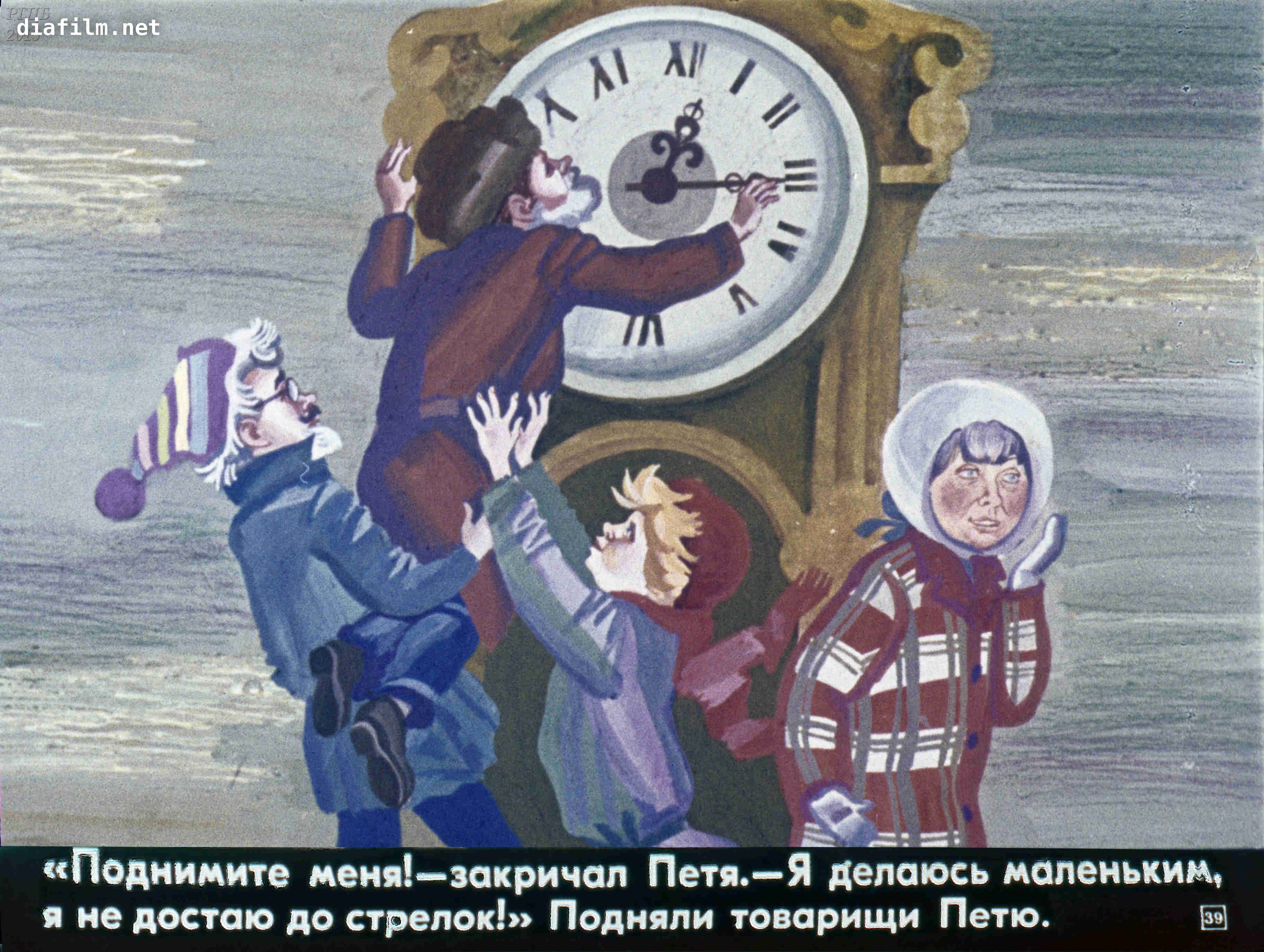 Картинки к сказке о потерянном времени