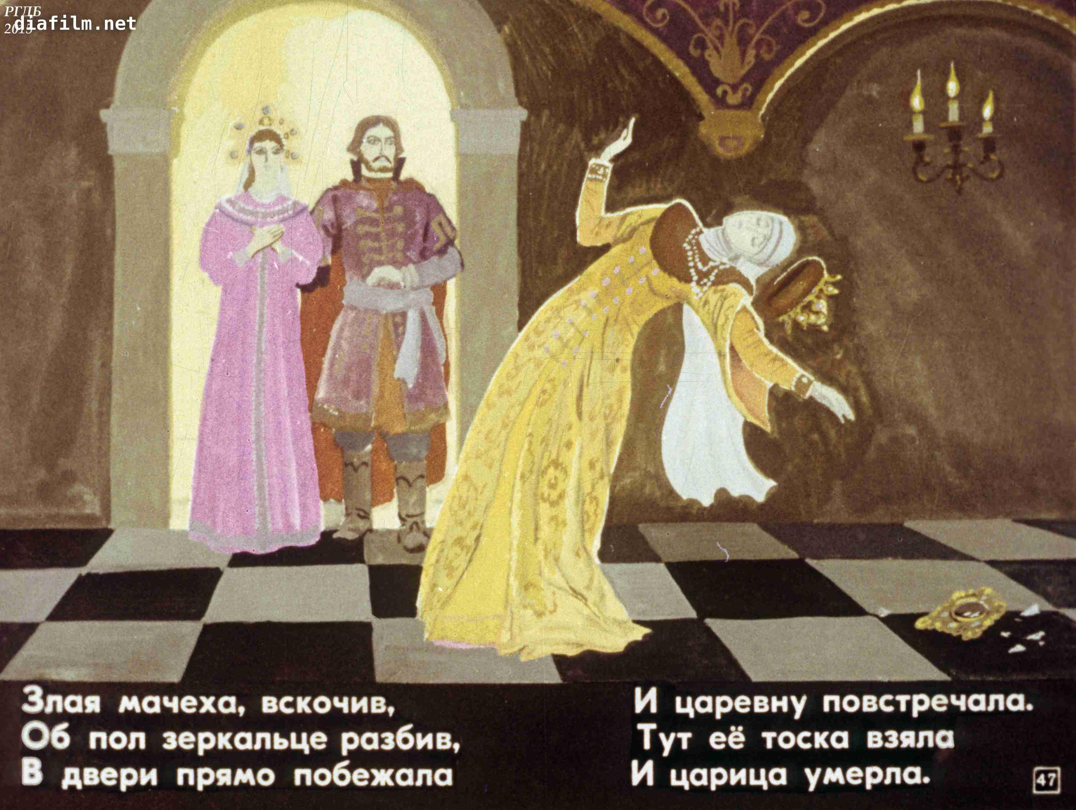 СКАЗКА О МЕРТВОЙ ЦАРЕВНЕ И О СЕМИ БОГАТЫРЯХ FB2 СКАЧАТЬ БЕСПЛАТНО