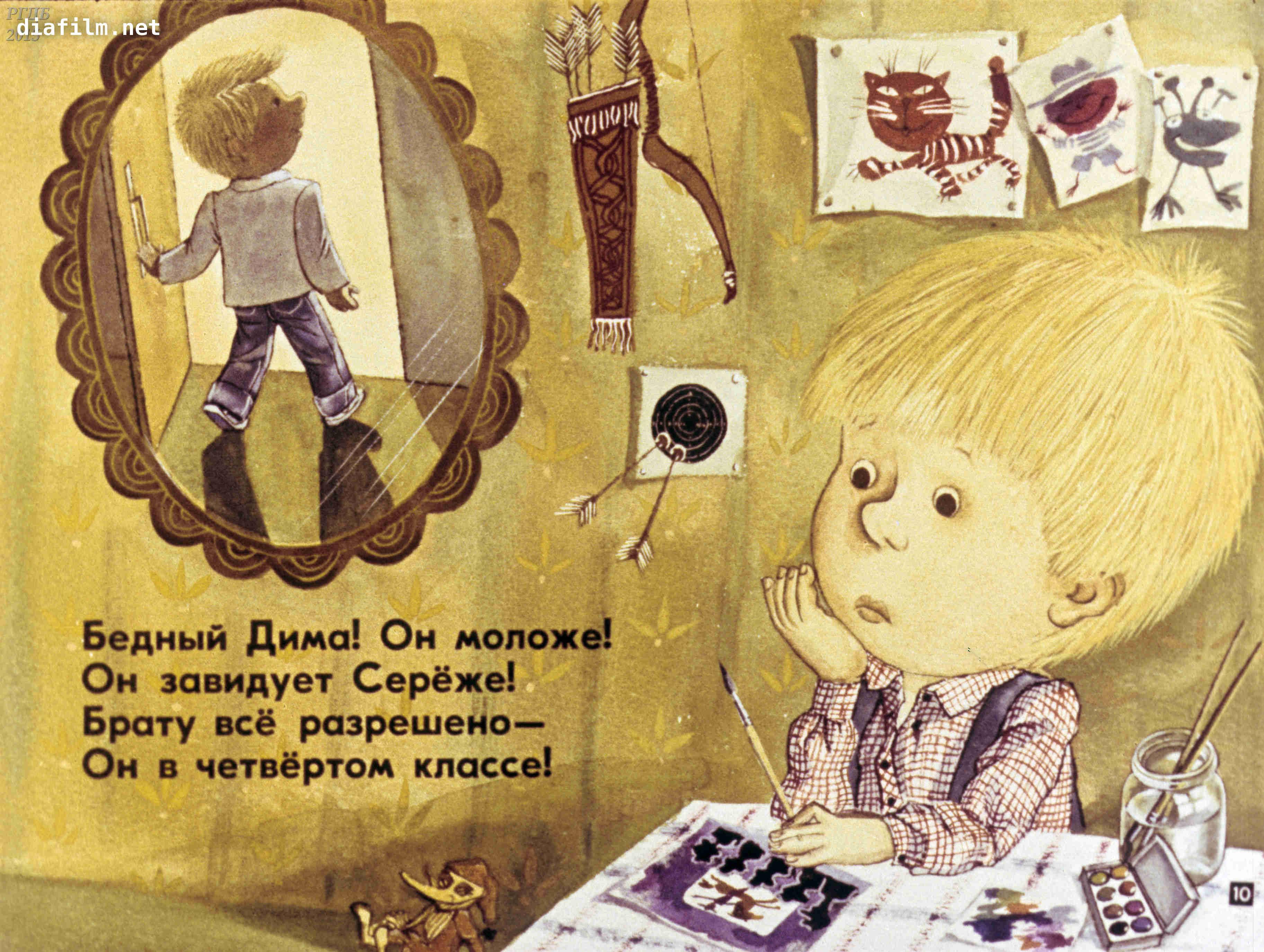 Мама детском, открытка на 10 лет сереже диме нет еще