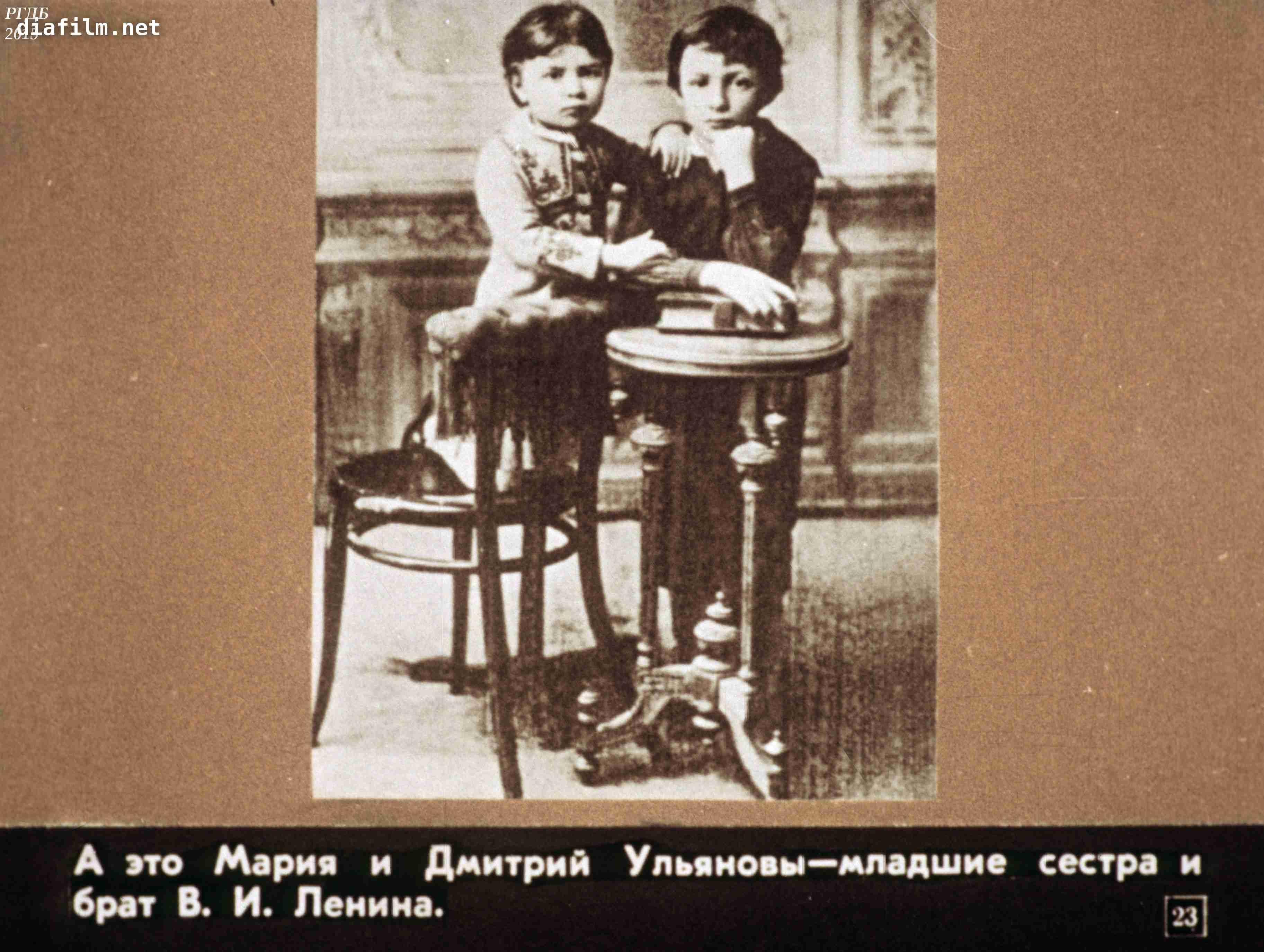 Дети дмитрия ульянова фото