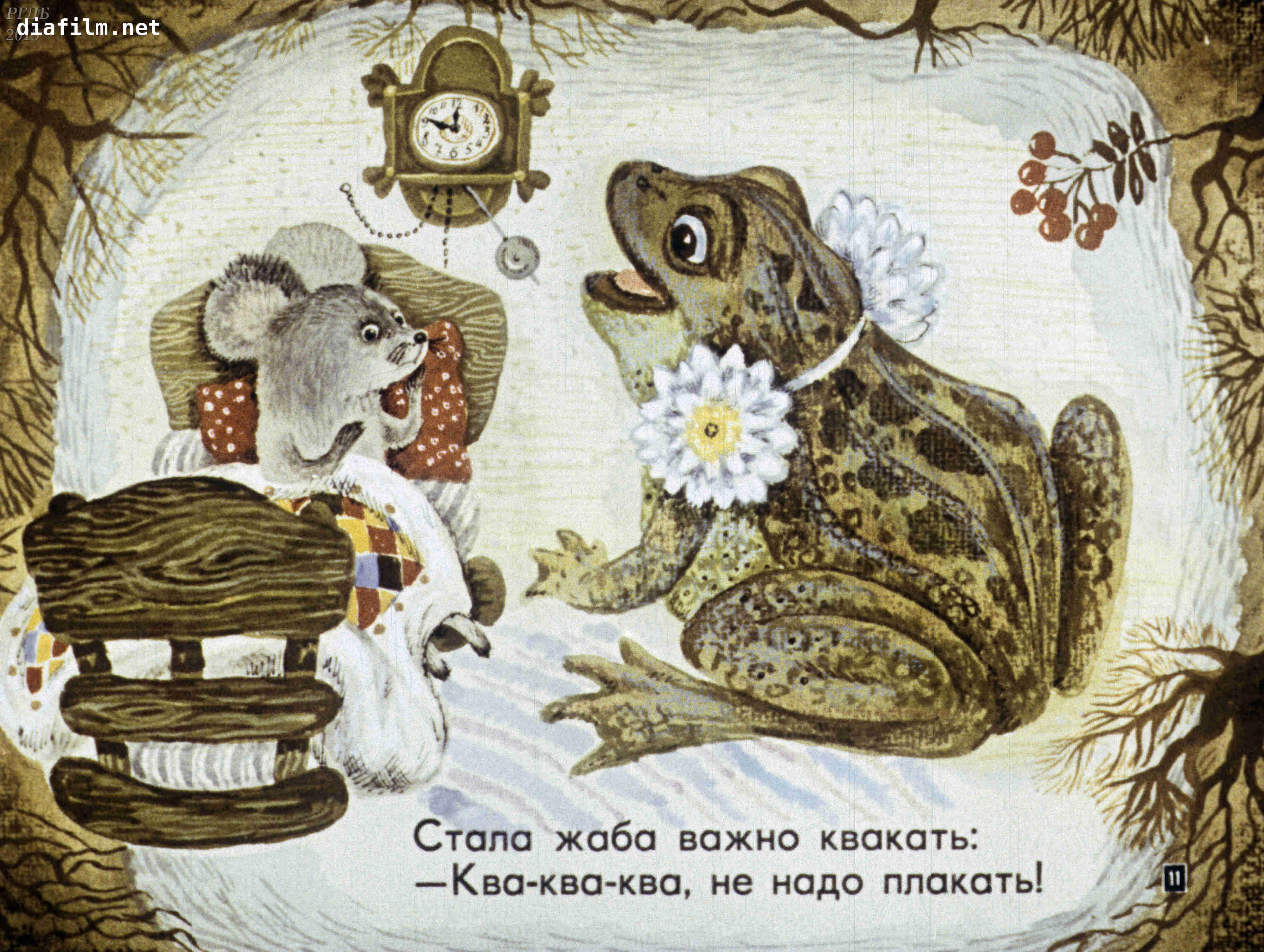картинки к сказке о глупом мышонке наверняка