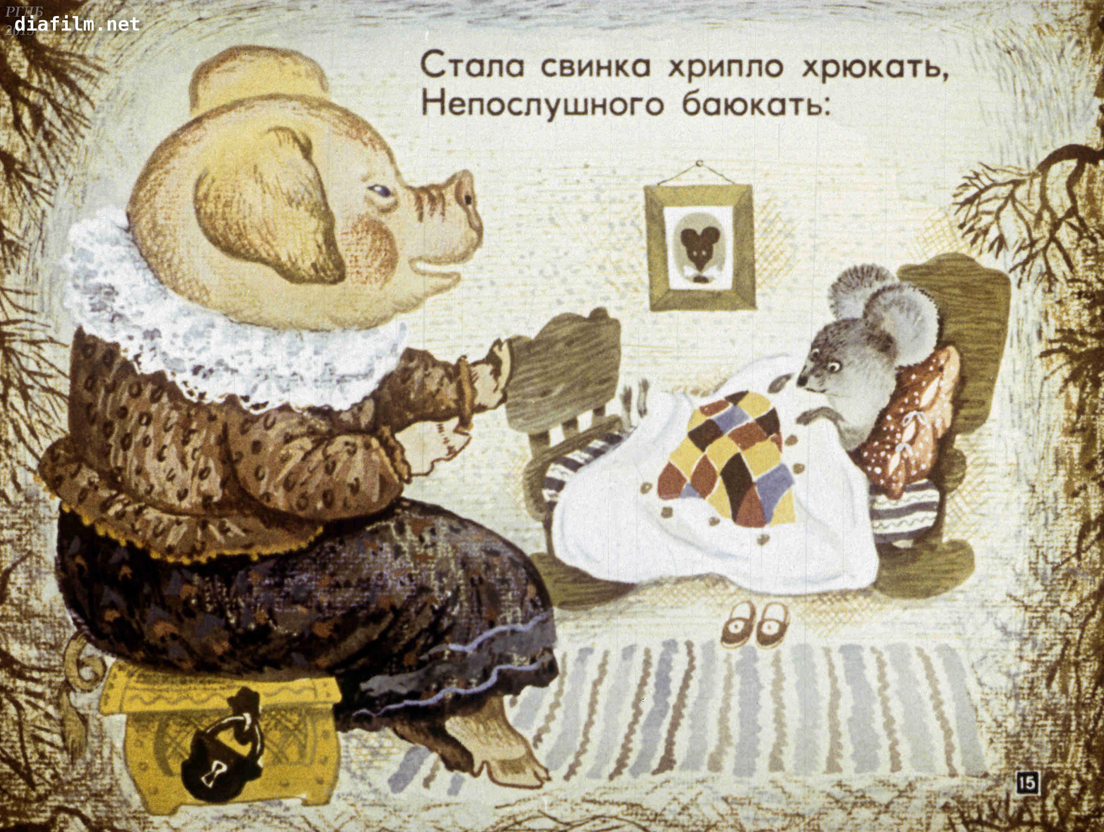 С маршак сказка о глупом мышонке в картинках