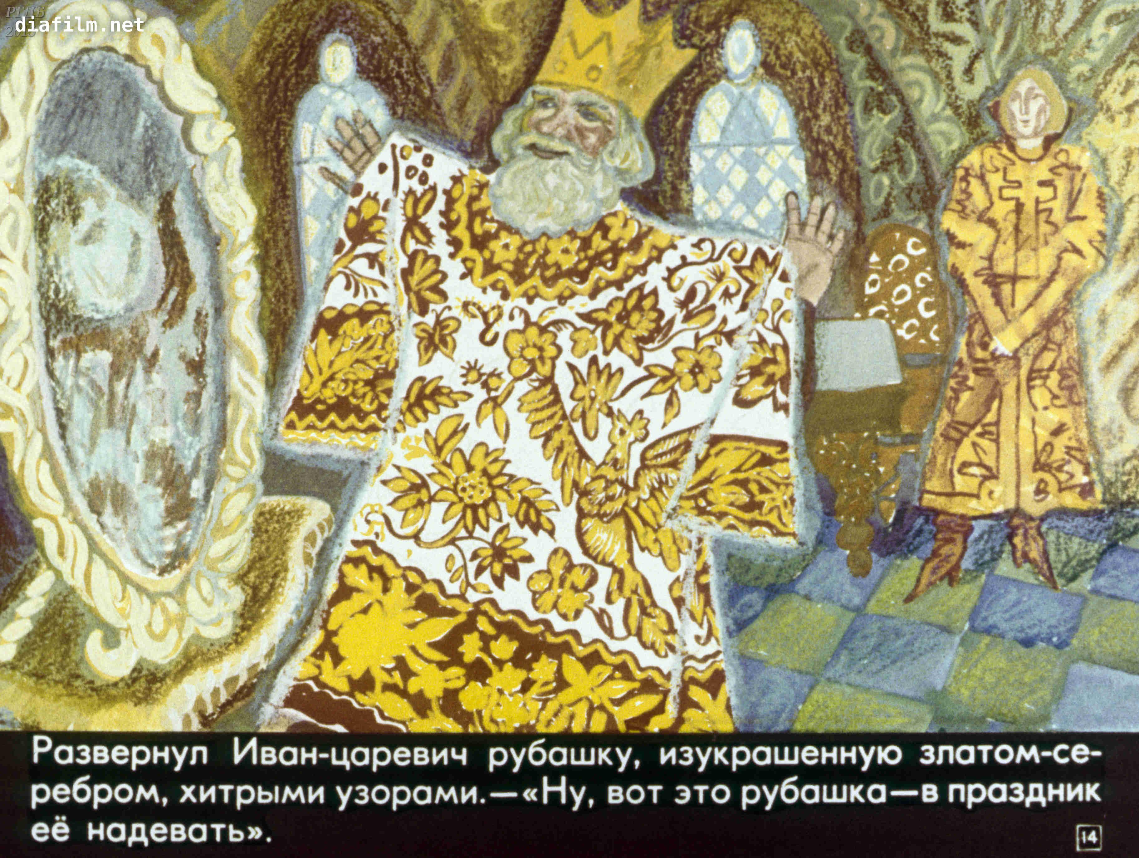 Картинки пирог и царевна лягушка
