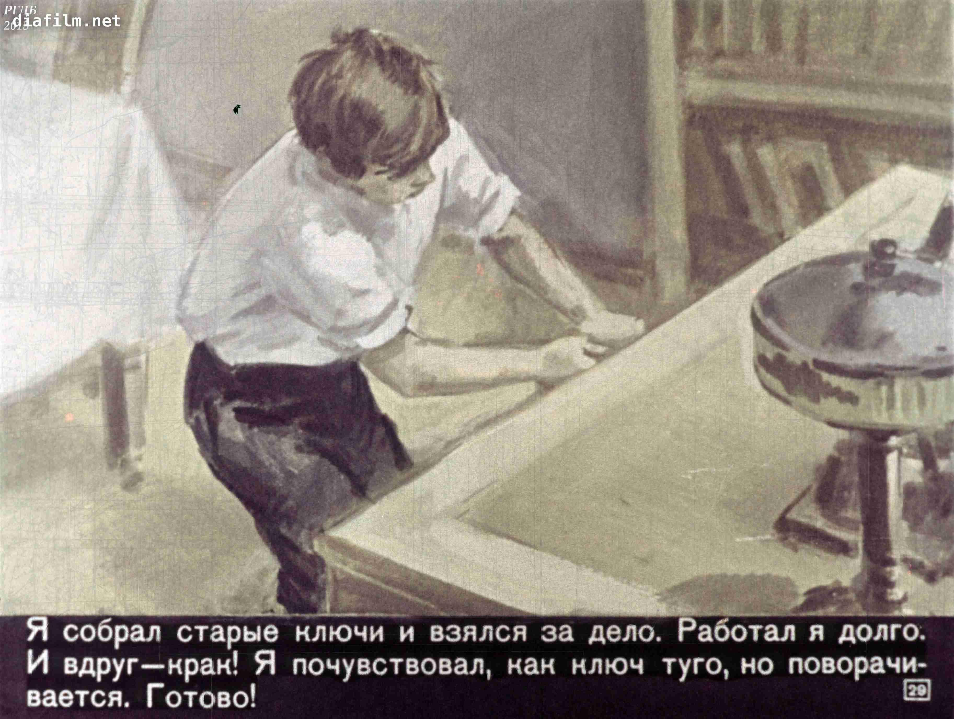 Судьба барабанщика картинки к рассказу
