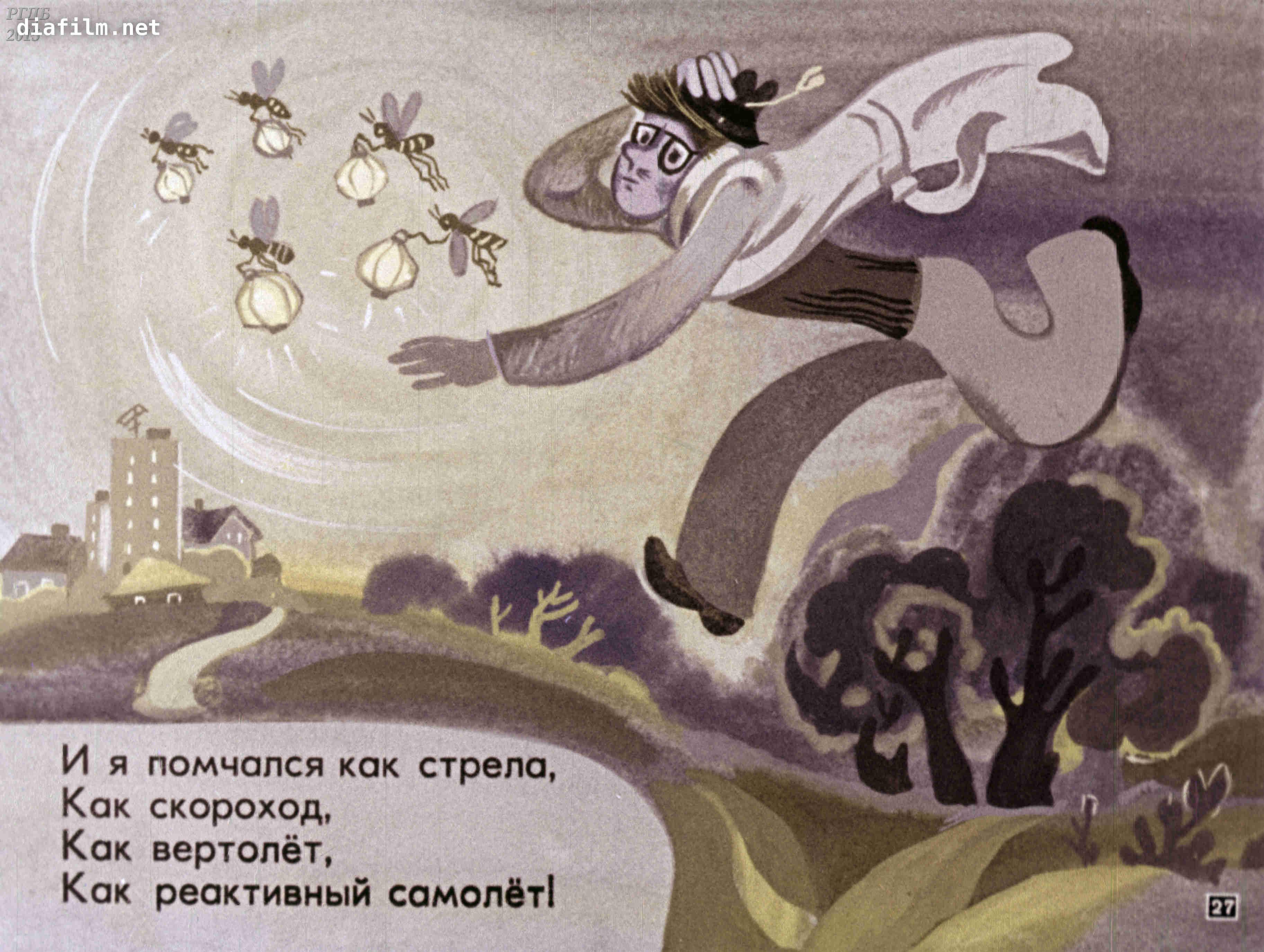 тем, ирина токмакова вечерняя сказка в картинках них