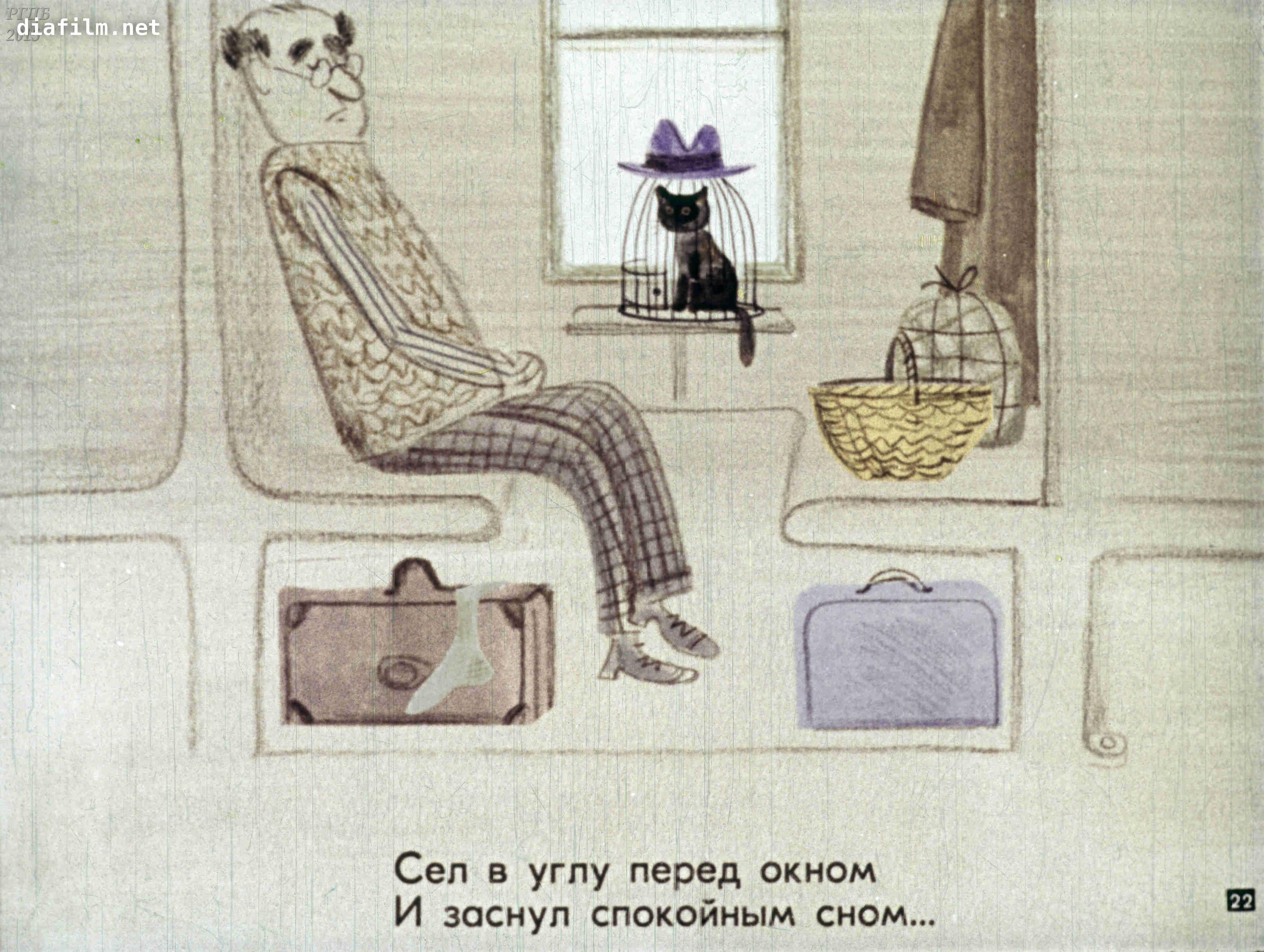 Вот какой рассеянный президент россии стих ефремова