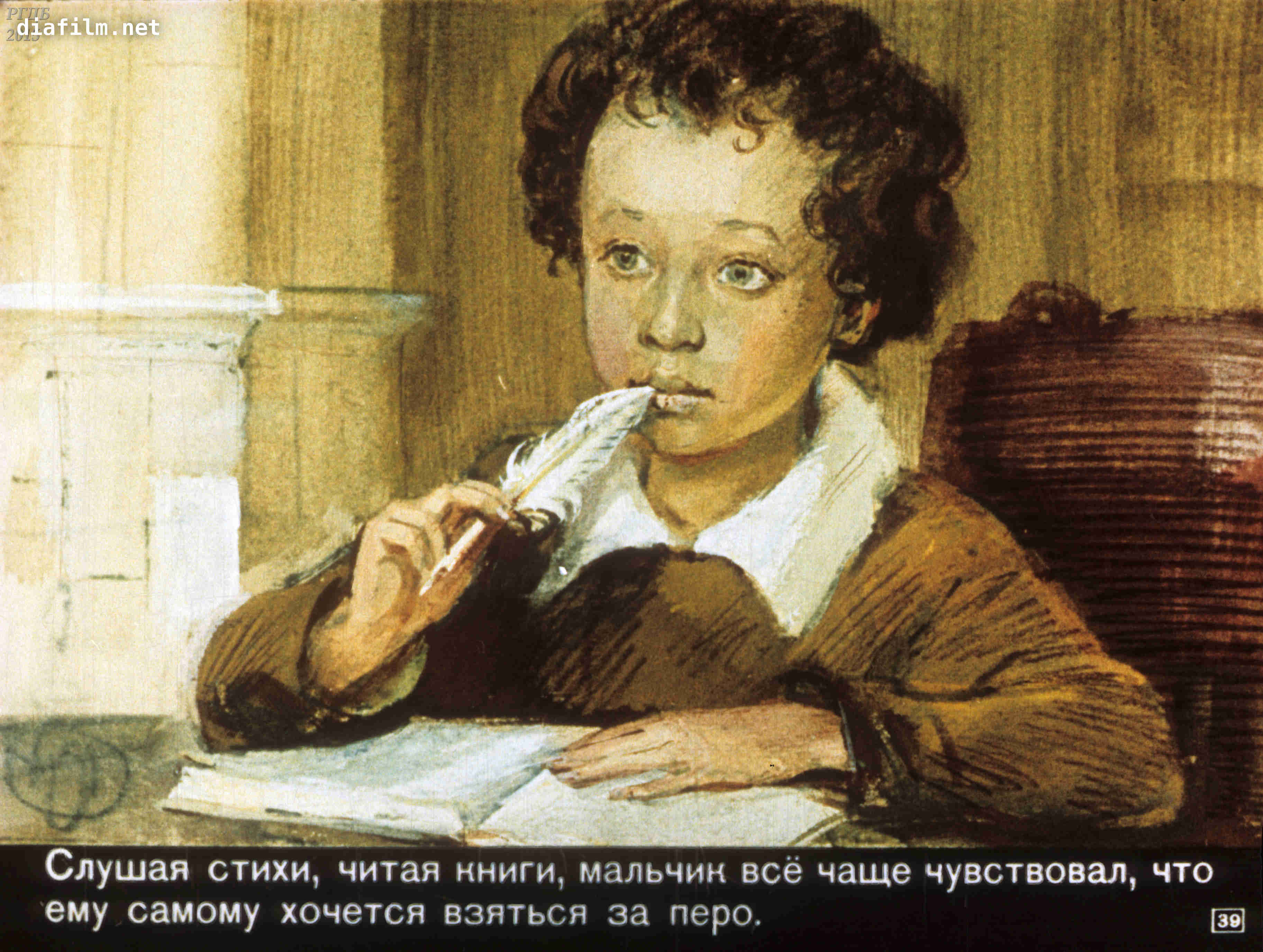 Пушкин дети фото с семьей