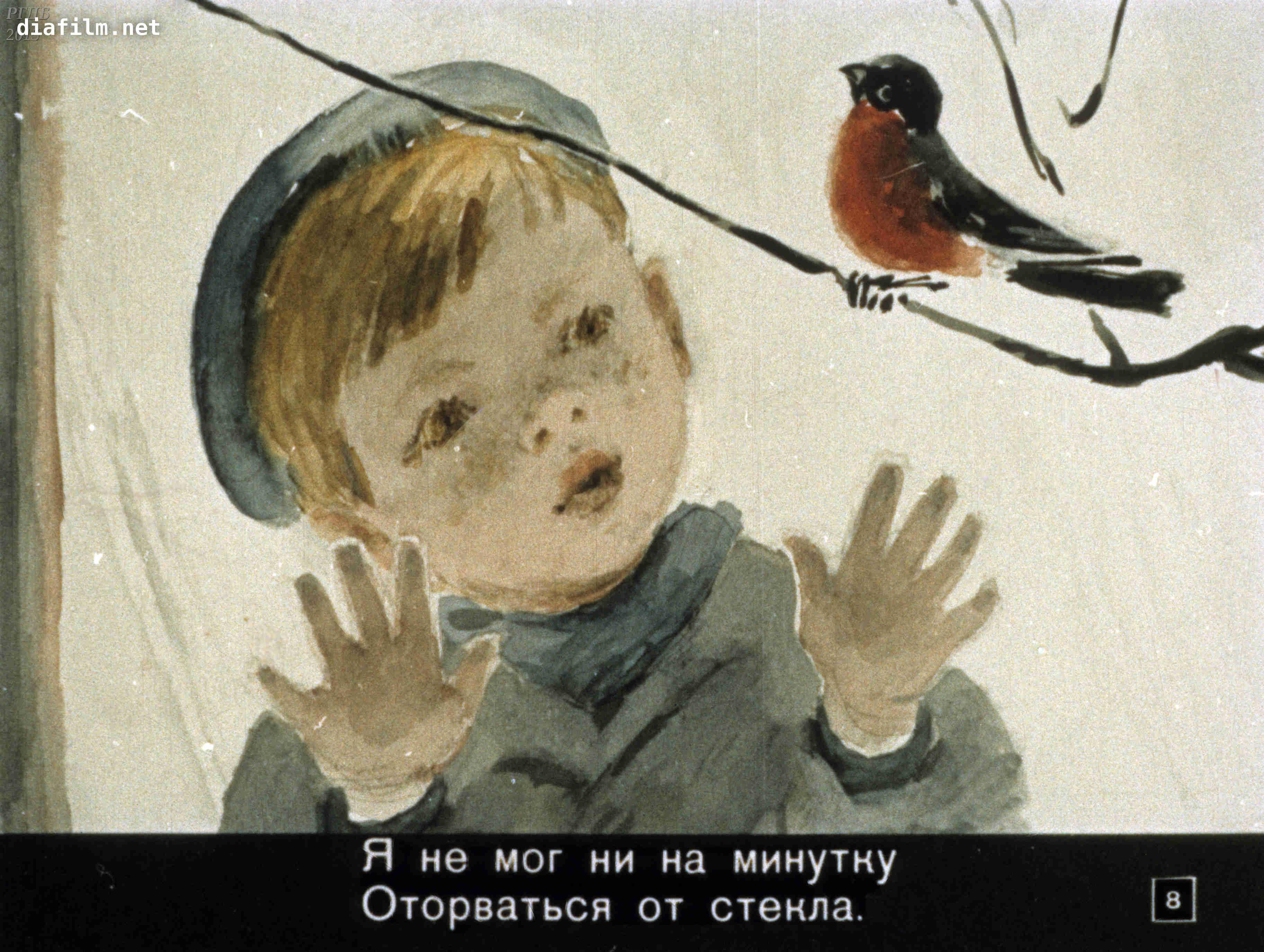 раскраска к стихам агнии барто снегирь