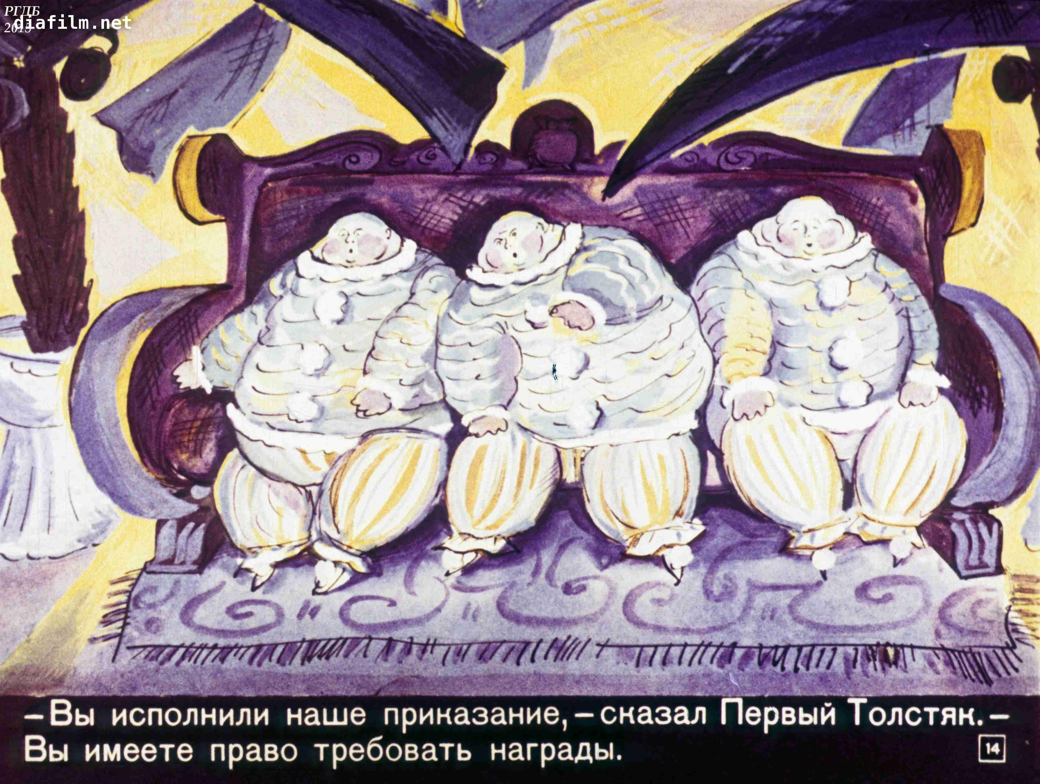 картинки три толстяка за столом ручной формовки кирпич