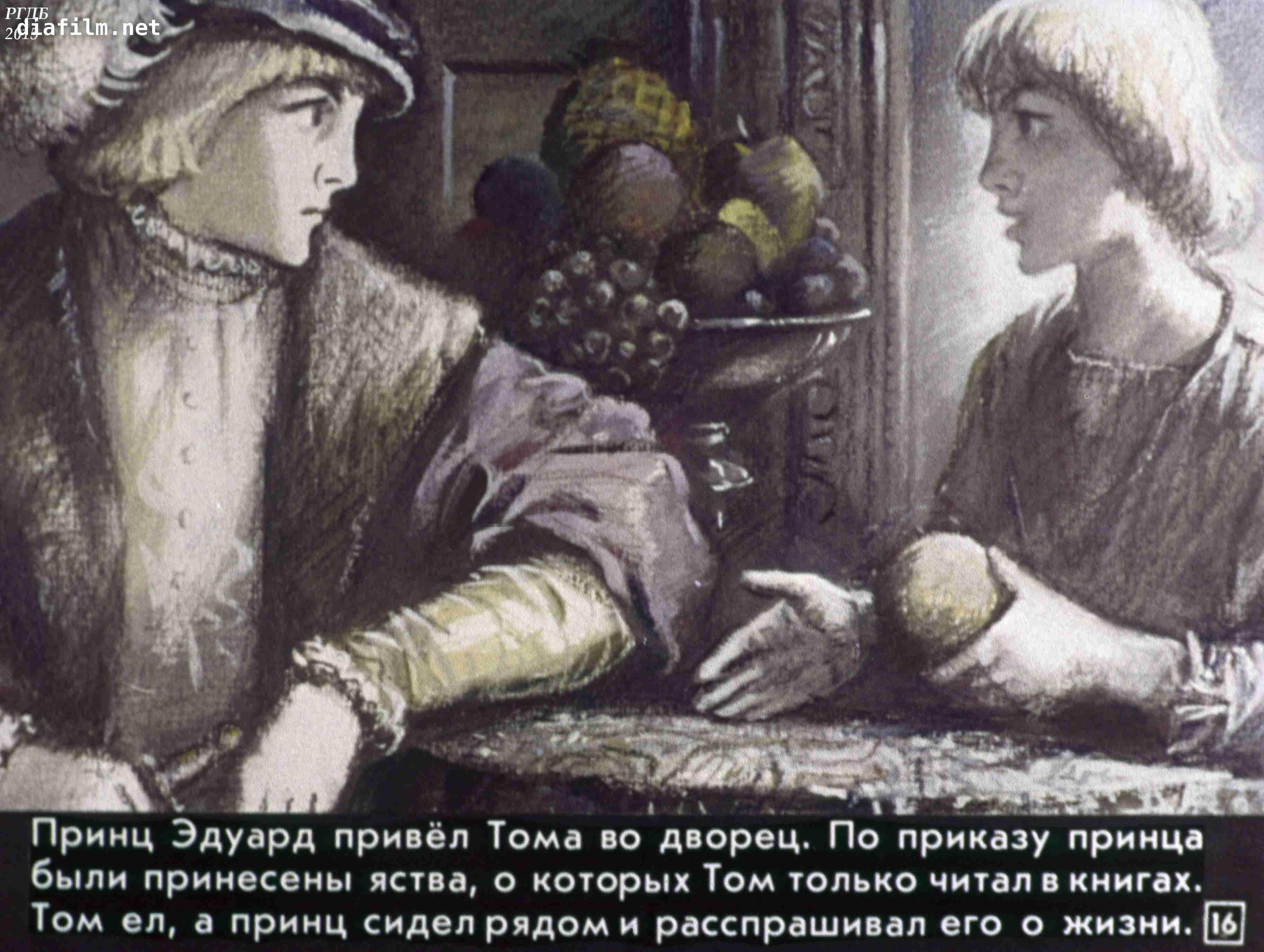 всей нищий принц стихи фото часто получаем