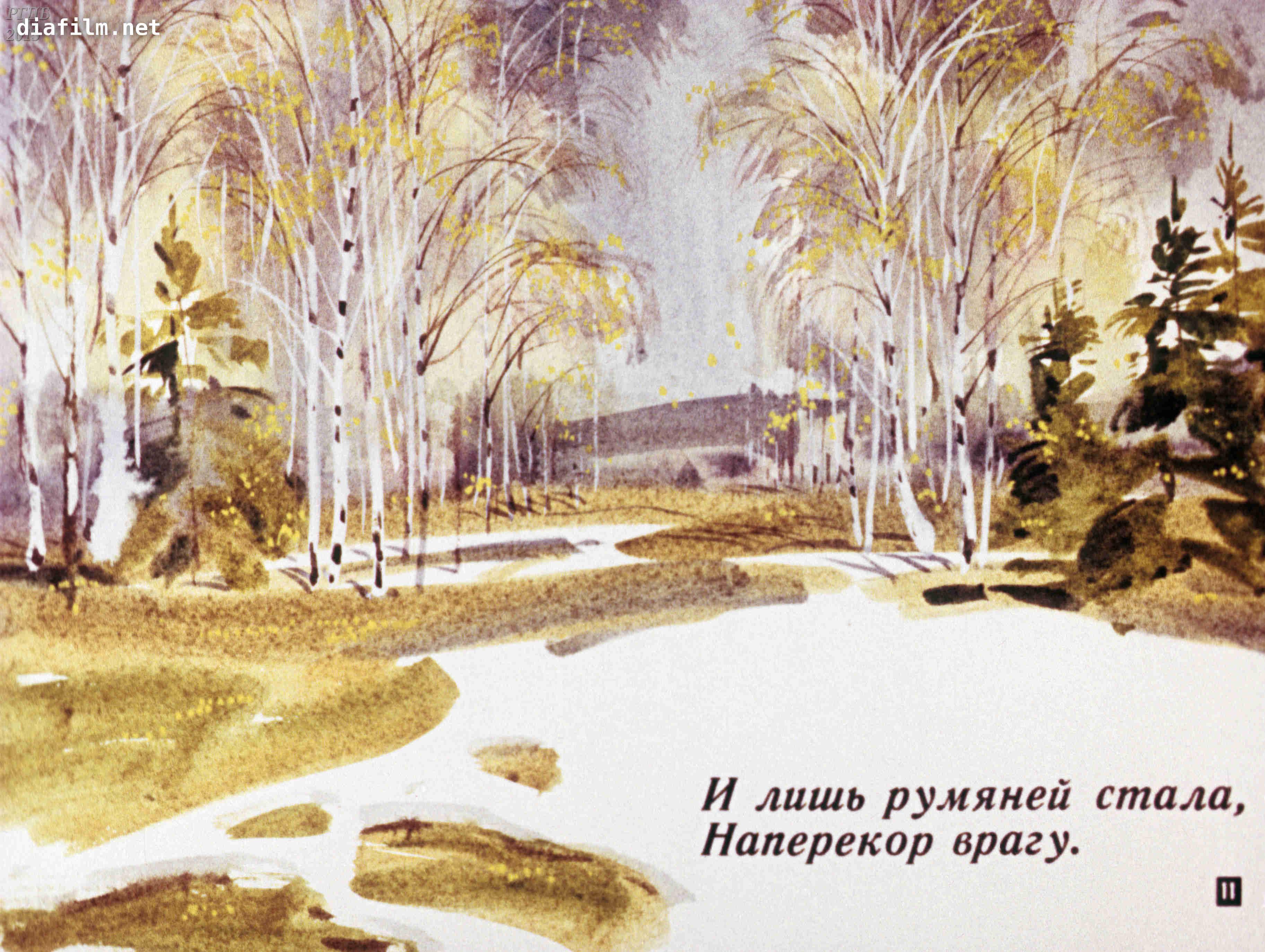 Стихи тютчева о временах года и картинки