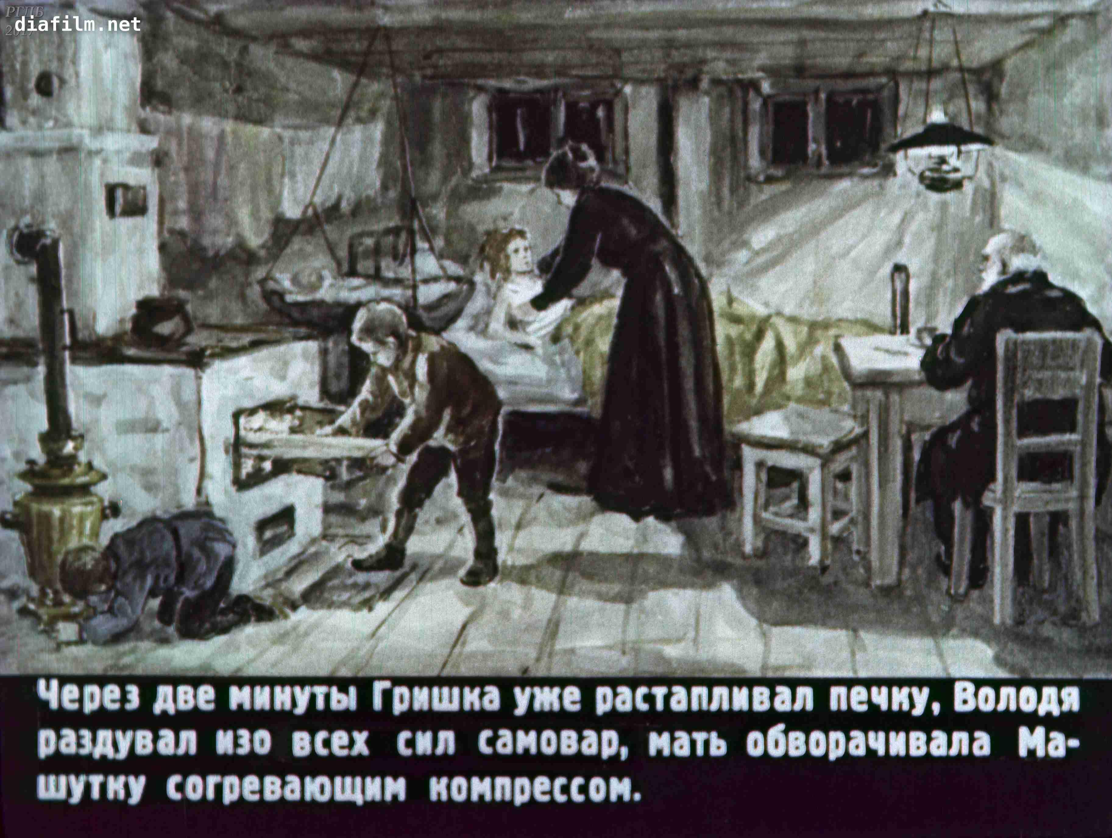Куприн чудесный доктор картинками